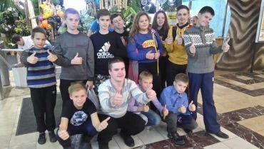 ГБОУ Псковской области Центр специального образования №3 г. Великие Луки